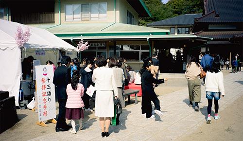 学年祭(十三詣り)